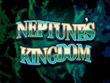 Игровые автоматы Neptune's Kingdom