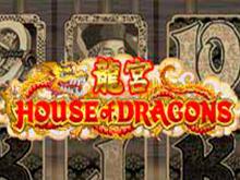 Дом Драконов – автомат на реальные деньги