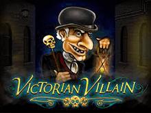 Викторианский Злодей (Микрогейминг) – автомат для настоящих сыщиков