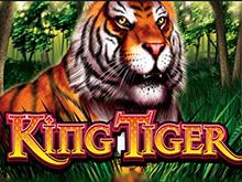 На сайте Вулкан Делюкс виртуальный слот Тигр-Король