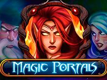 Магические Порталы